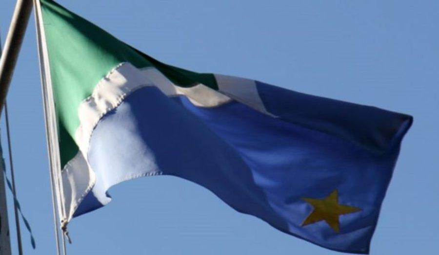 Center bandeira ms foto chico ribeiro 3 730x480 1 730x425