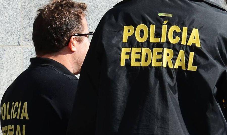 Center policia federal generica 4
